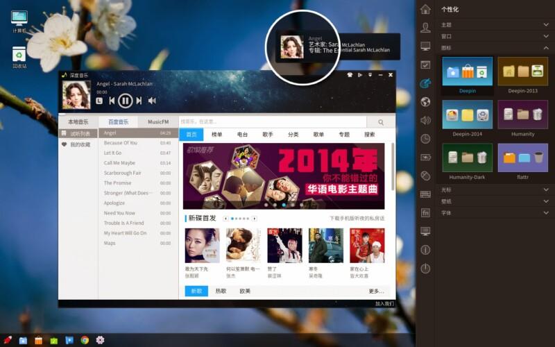 Lançado Linux Deepin 2014.2 mais colorido do que nunca